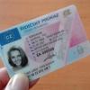 Končí platnost řidičských průkazů vydaných v roce 2007
