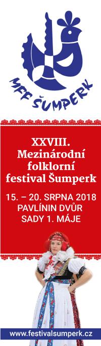 MFF 2018