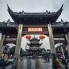 Šumperský klášterní kostel obohatí výstava fotografií Šanghaje