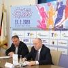 Nominace na sportovce Olomouckého kraje