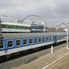 Omezení dálkových vlaků mezi Prahou, Ostravskem a Žilinou