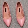 Recidivistka ukradla v obchodním centru dvě pravé boty